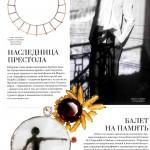 LOFFICIEL-ballet-brooch-fanigina