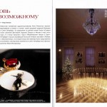 VIP-LOUNGE-broshi-lamour-de-limpossible-fanigina-molodkovets