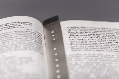 gramatu_zime-zakladka-bookmark-verba
