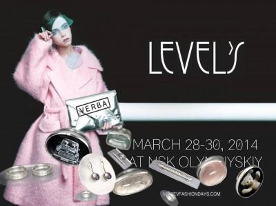 kiev-fashion-days-levels-verba-jewellery