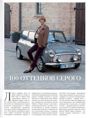 l'officiel-magazine-2015-mini-verba-anna-fanigina