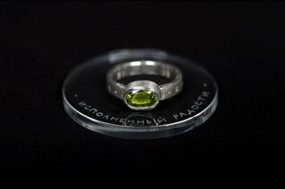 splendor-hrizolit-verba-ring