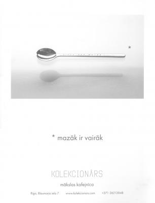 verba-arterritory-kolekcionars-publication
