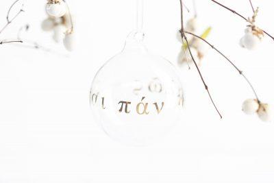 verba-christmas-ball-2021-viss-bus-labi
