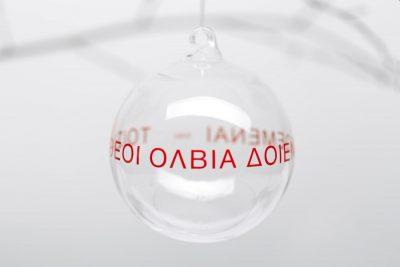verba-glass-balls-2020-10cm-OLBIA
