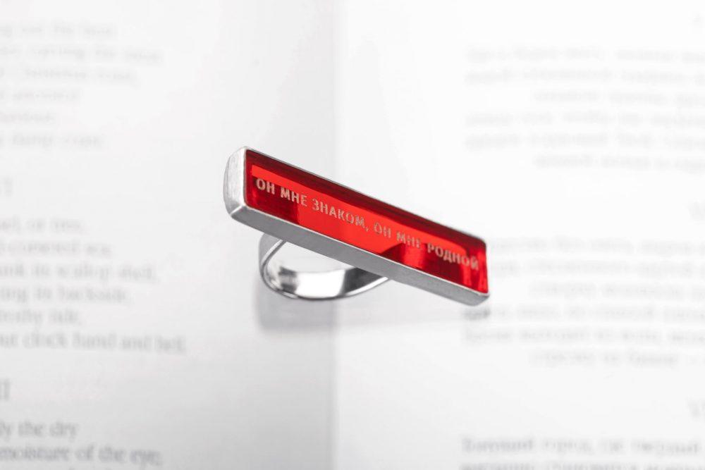 verba-silver-ring-biblioteca-veneziana-plexiglass