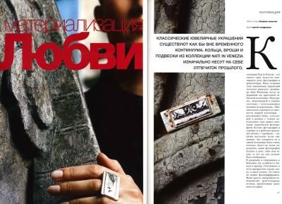 zhurnal-Di-2005-anna-fanigina-ukrashenija-venecija