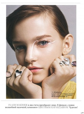 zurnals-letuale-verba-ring-silver
